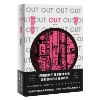 OUT:越界