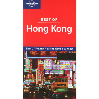 Best Of HongKong