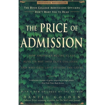PRICE OF ADMISSION, THE